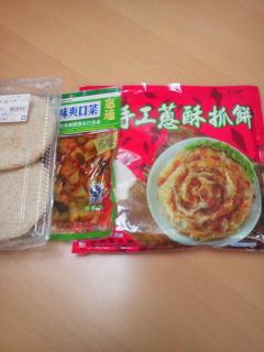 中国食品で元気アップ